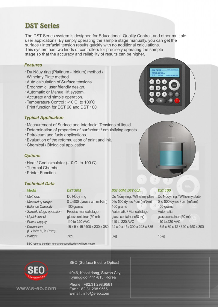 DST Series Brochure Page 2