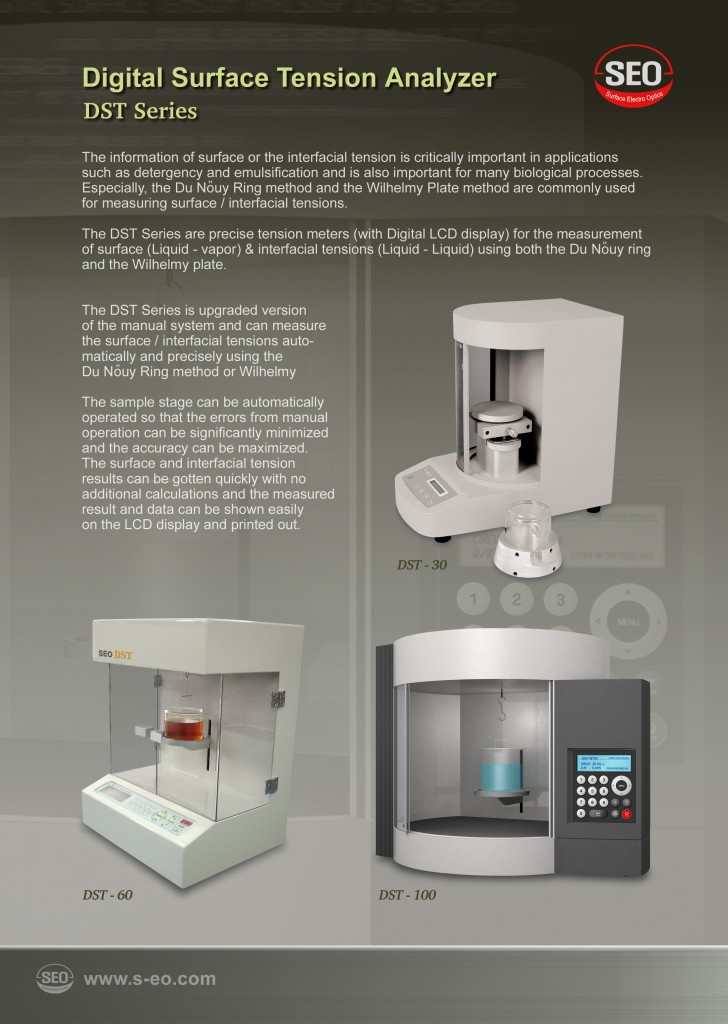 DST Series Brochure Page 1